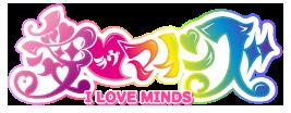 NGOが本気(マジ)で作った広報アニメ「愛 Love MINDS」