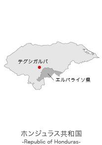 map_honduras