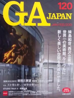 GAJ120