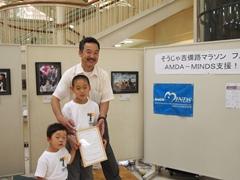 髙杉医師の子どもたちも来てくれました