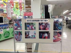 image4パネル正面-s