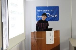 報告する松尾美江 駐在員