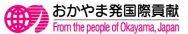 okayama_logo