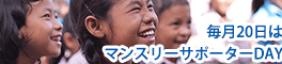 top_shien03